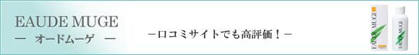 banner_sm
